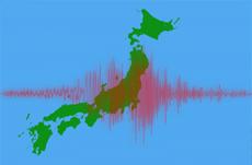 地震の専門家が語る地震対策の「最大の敵」とは?