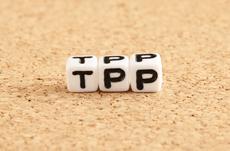 TPP発効で庶民の生活にはどんな影響がある?
