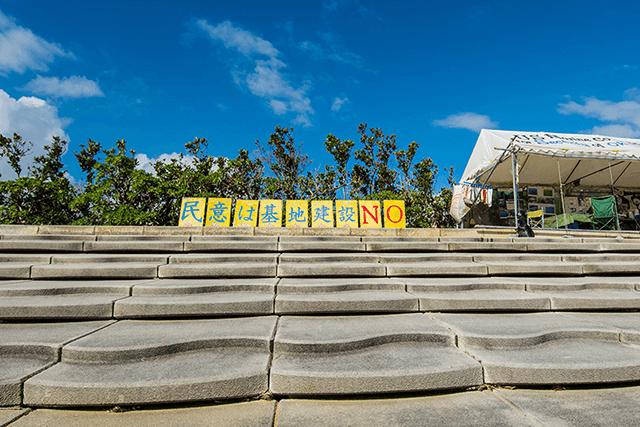 アメリカの世界戦略と沖縄の歴史的役割