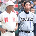 週刊野球太郎 高校野球・ドラフト情報#7 記事画像#14