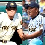 週刊野球太郎 高校野球・ドラフト情報#7 記事画像#9