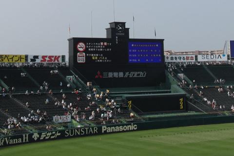 【高校野球最前線】東・西東京大会準決勝からは東京ドームで開催! サイン伝達は「マナー」で規制強化