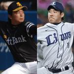 週刊野球太郎 日刊トピック#10 記事画像#19